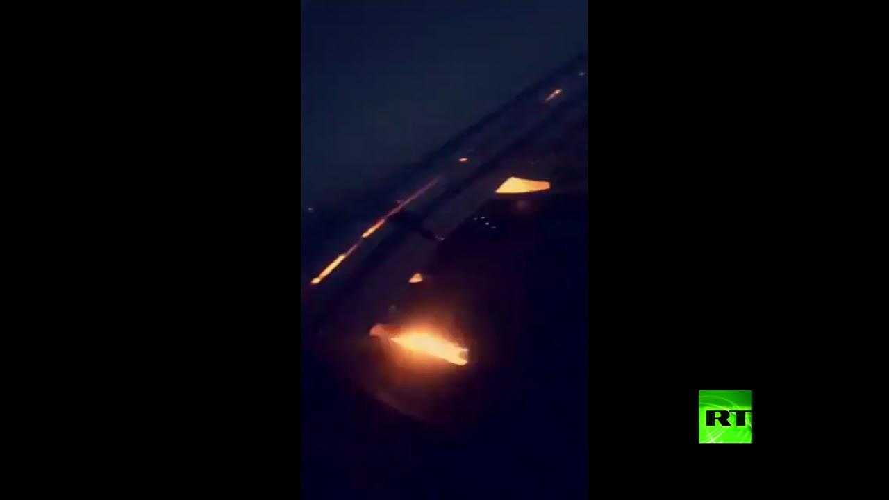 بالفيديو شاهد الحريق الذى تعرضت له طائرة الأخضر فى روسيا