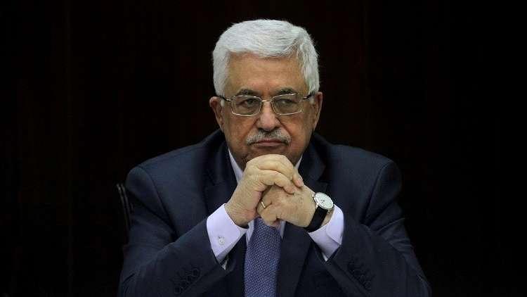 فلسطين إلى 7 اتفاقيات ومعاهدات دولية