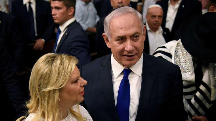 النيابة العامة فى إسرائيل توجه إتهامات بالفساد والإحتيال لزوجة نتنياهو
