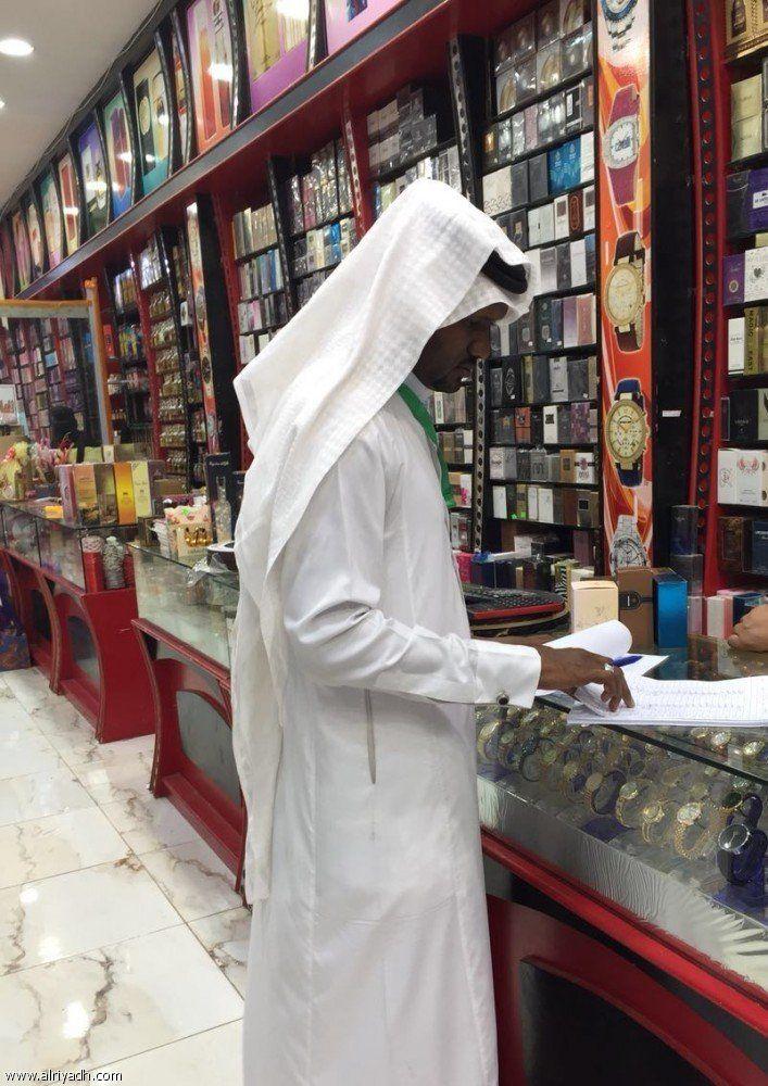 فرع وزارة العمل والتنمية الاجتماعية بمنطقة مكة يرصد 171 مخالفة لقرارات التوطين