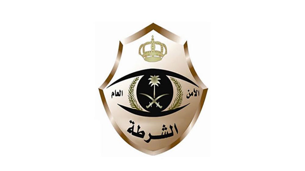 شرطة الرياض تنفي صحة مقطع الفيديو المتداول للمواطن التي تعرض للسرقة