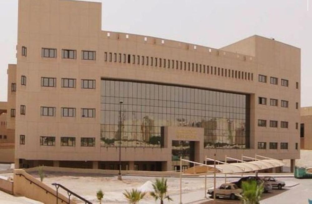 جامعة الأمير سطام بالخرج تبدأ في قبول الطلاب الراغبين في الإلتحاق بكليات الجامعة
