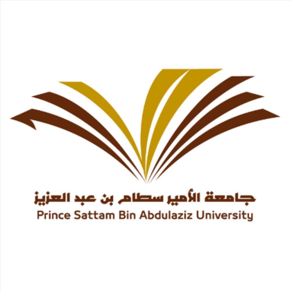 جامعة الأمير سطام بن عبد العزيز تبدأ استقبال الطالبات الراغبات في الالتحاق بكليات الجامعة