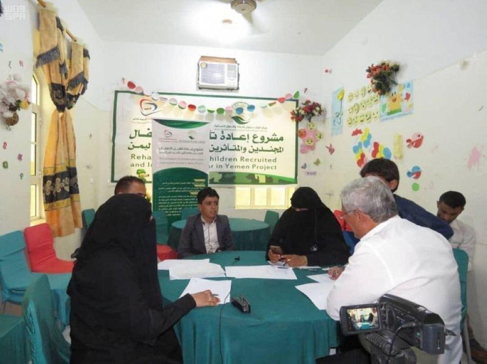 مركز الملك سلمان للإغاثة والأعمال الإنسانية يواصل إعادة تأهيل الأطفال المجندين في اليمن