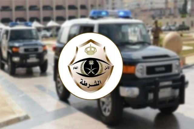 شرطة الرياض تضبط عصابة تعري رهائنها