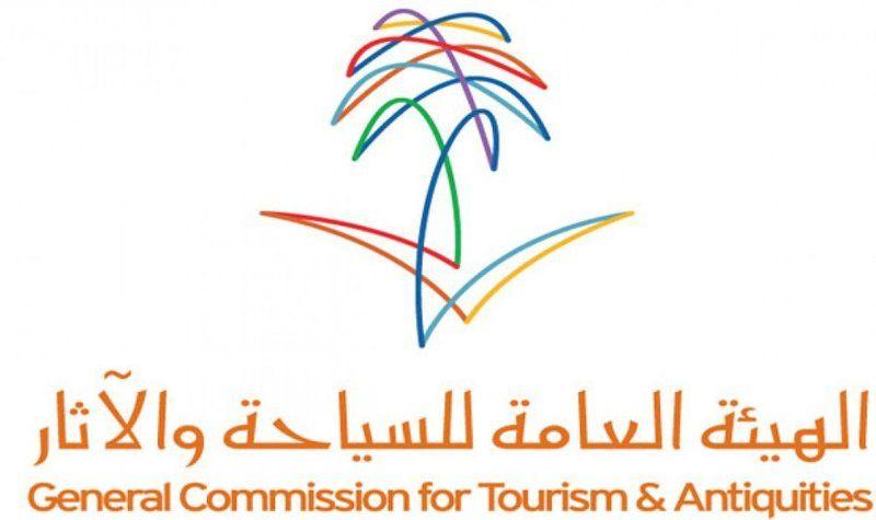 الهيئة العامة للسياحة والتراث الوطني تبدأ في تطوير المتحف الوطني خلال ٦٠ يوماً