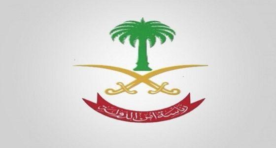 الإدارة العامة للشئون الفنية برئاسة أمن الدولة تعلن عن فتح باب القبول لخريجي الثانوية