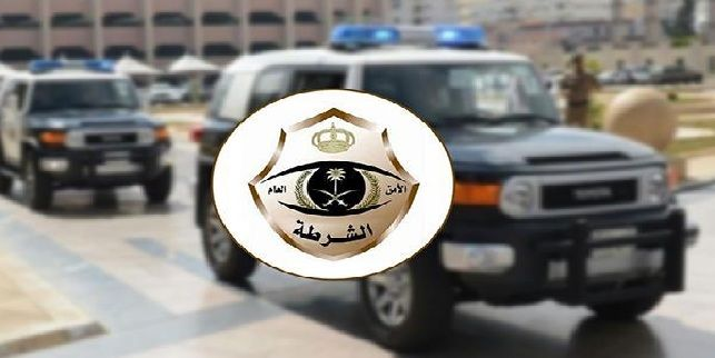 القبض علي عصابة ارتكبت 124 عملية سطو مسلح وسرقة بالرياض