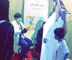 طب الأسنان الوقائي يخدم 500 من زوار وأهالي منطقة الباحة