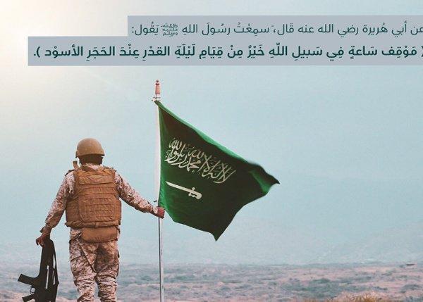 وزارة الدفاع تنشر صورة معبرة لأحد أبطال القوات المسلحة خلال أدائه الواجب الوطني