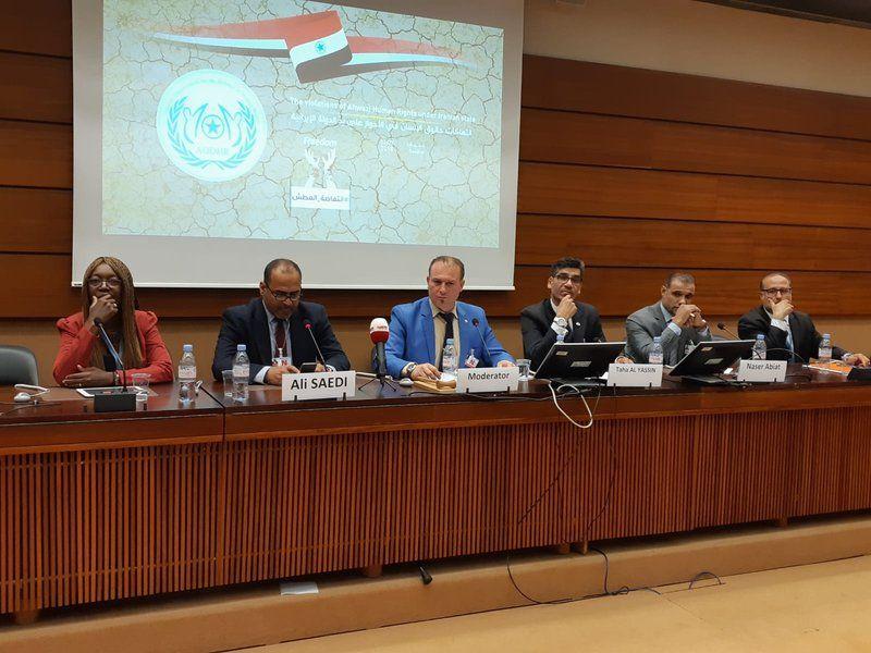 مجلس حقوق الإنسان التابع للأمم المتحدة بالعاصمة السويسرية يعقد ندوة حول انتهاكات الاحتلال الإيراني بحق الأحوازيين