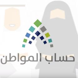 """هيئة الغذاء والدواء تغلق منشأة غذائية في مكة المكرمة بسبب """"الحشرات والقوارض"""""""