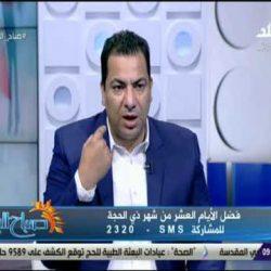 شاهد شركة مصر للطيران تؤكد انخفاض أسعار تذاكرها في موسم الحج