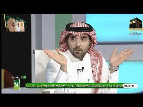 معجب الدوسري: من إفتتح لجنة الحكام المساعدين و حكام الدرجة الاولى مصور بالاتحاد السعودي