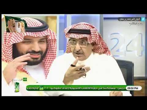 خالد الطمرة: إستقطابات و عمل نادي #الكوكب جبار