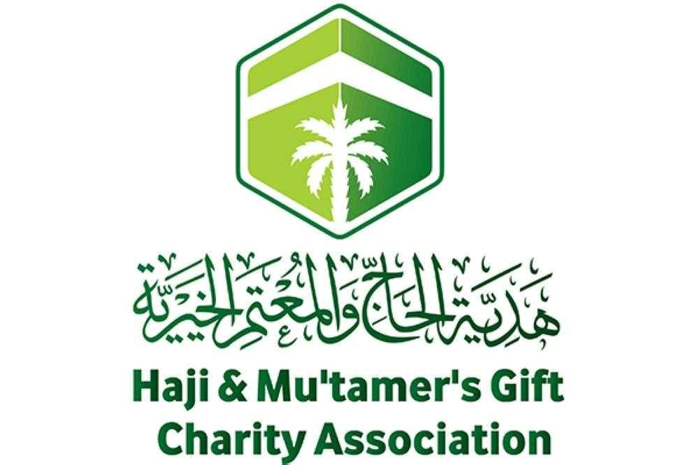 «جمعية هدية الحاج والمعتمر» تقدم أكثر من 2 مليون عبوة سقيا الحجاج