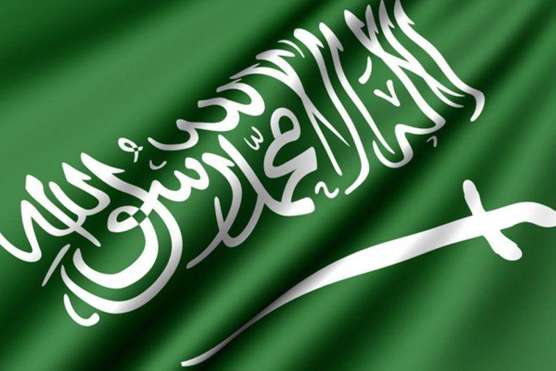المملكة العربية السعودية تترأس أعمال الاجتماع التشاوري للجنة العربية لخبراء الأمم المتحدة بنيويورك