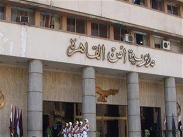 مديرية أمن القاهرة تلقي القبض علي عاطل انتحل صفة رجل شرطة للنصب على المواطنين بشبرا