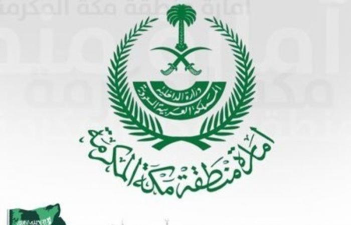 """""""أمانة محافظة جدة"""" توجّه بفتح محطات الوقود على طريق الساحل"""