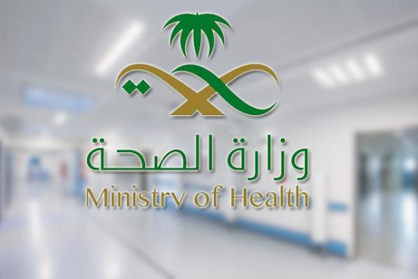 وزارة الصحة تؤكد  أن المرأة المصابة بالأنيميا المنجلية يمكن لها الحمل