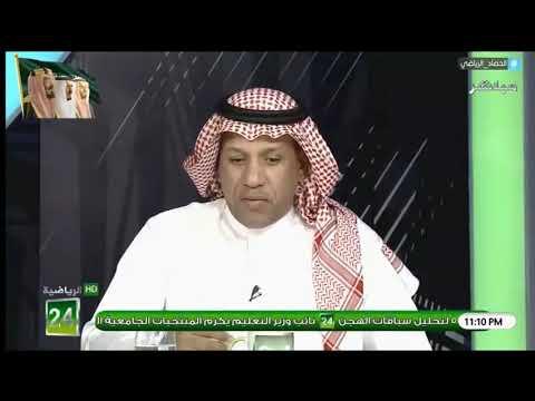 """سعد مبارك : """"خالد البلطان"""" مكسب لنادي #الشباب و ايضاً مكسب للاعبين"""