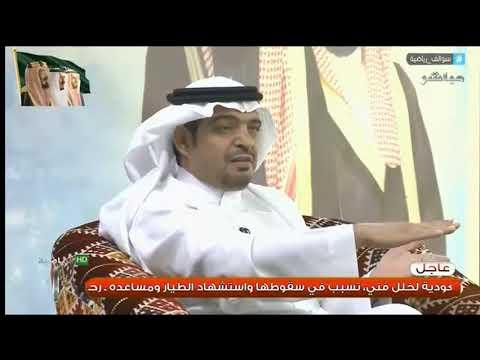 """مريح المريح: لا يوجد رضاء على عمل """"سامي الجابر"""" كرئيس لنادي #الهلال"""