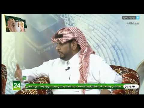"""عبدالكريم الحمد : """"سامي الجابر"""" كان له صفحة بيضاء في الفترة الاخيرة مع نادي #الهلال"""