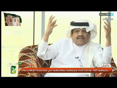 """عدنان جستنيه: العمل الذي قدمه """"سامي الجابر"""" مع نادي #الهلال عمل ممتاز"""