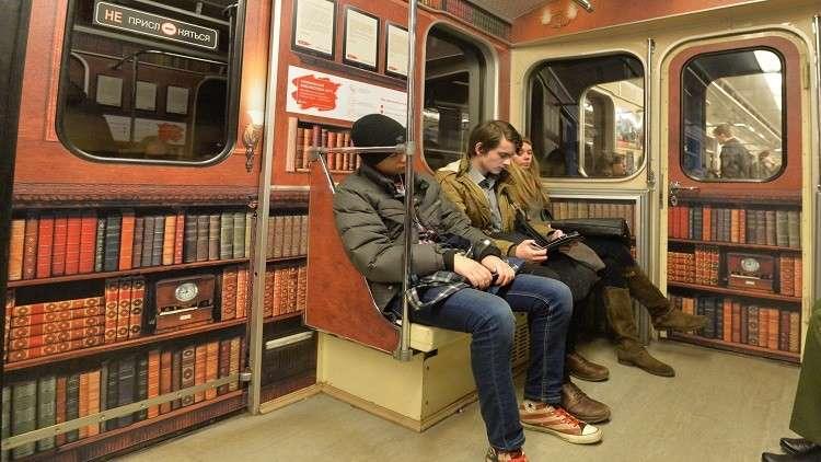 مكتبات رقمية فى مترو أنفاق موسكو