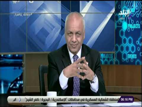 بالفيديو الإعلامي مصطفي بكري يوجه رسالة إلي منظمة العفو الدولية