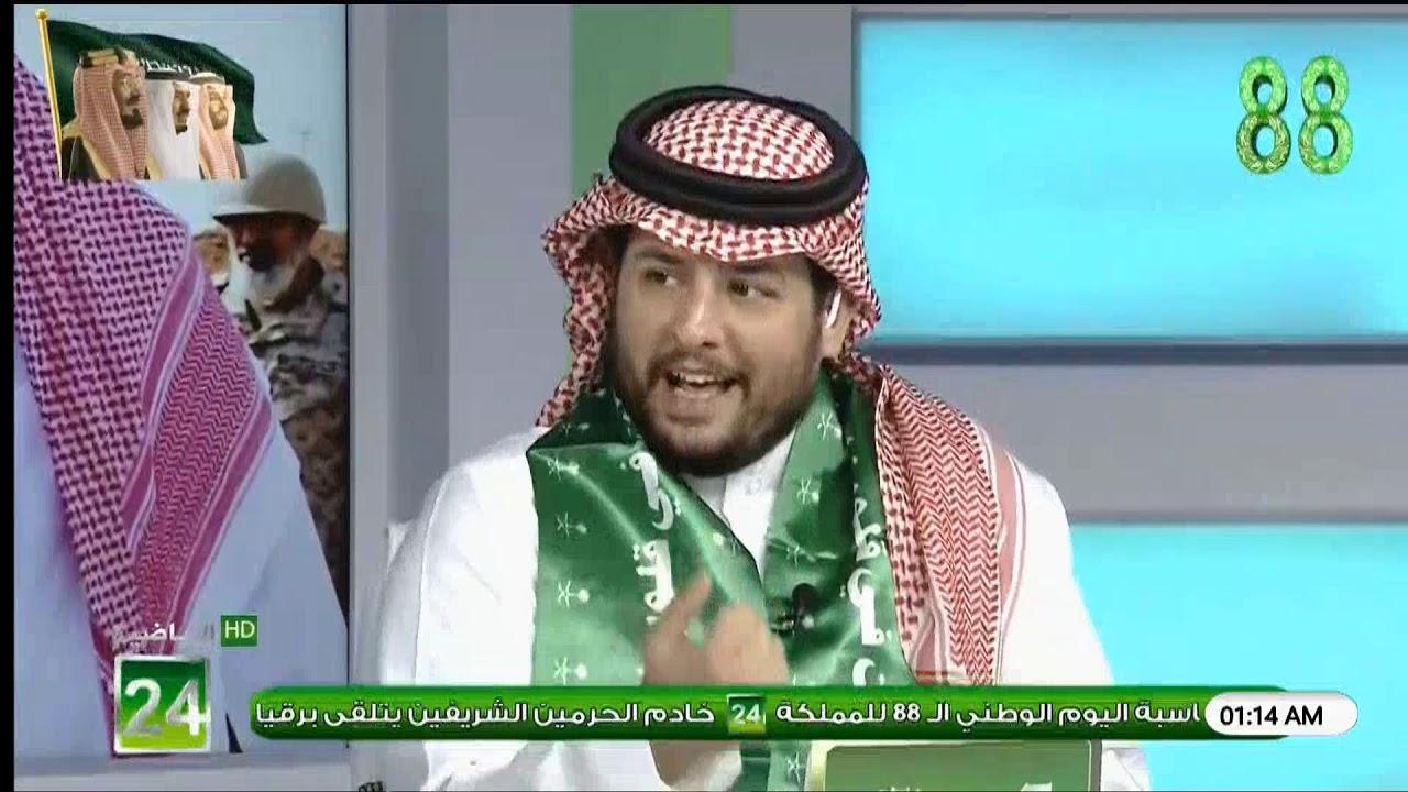"""#الحصاد_الرياضي تقديم """"محمد الشهراني"""" -الدويّش -الطريقي – مؤمن -الخراشي -عبدالقادر -معجب"""