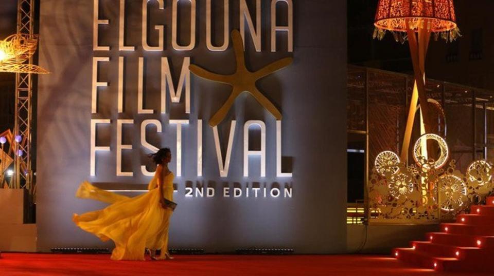 فيلم أرض_متخيلة من سنغافورة يفوز بجائزة مهرجان الجونة السينمائى