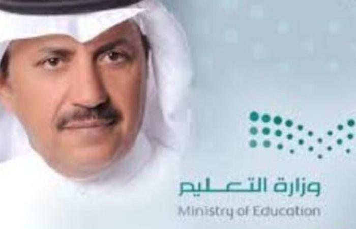 وزارة التعليم : الكتب الدراسية للمرحلتين الابتدائية والمتوسطة قد وصلت إلى جميع المدارس