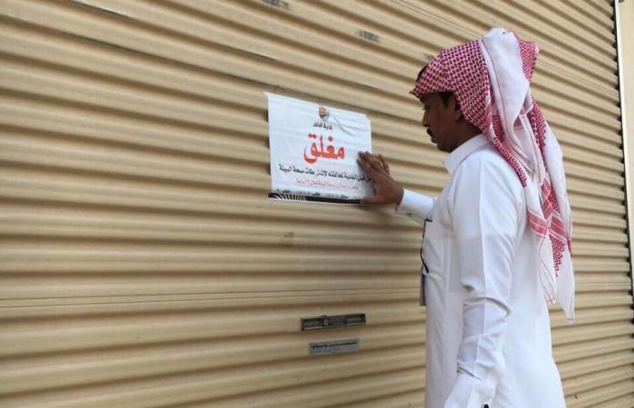 بلدية محافظة الدلم تغلق أكثر من عشر محلات تجارية لمخالفتها الاشتراطات الصحية