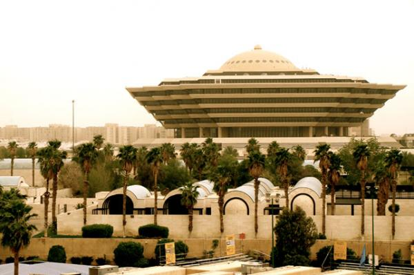 وزارة الداخلية تصدر بيان بتنفيذ حكم القتل تعزيراً في مهرب كمية من الهروين المخدر بالرياض
