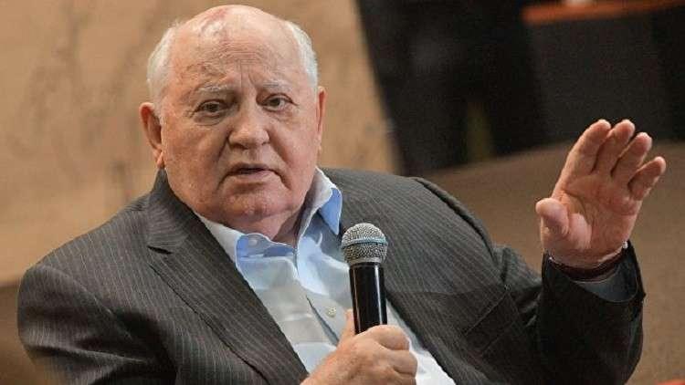 رئيس الاتحاد السوفيتي السابق يتهم واشنطن بإطلاق سباق تسلح جديد