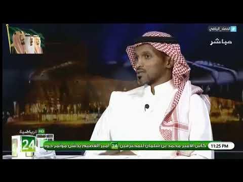 ابراهيم ماطر: نادي #النصر اليوم قدم كل ما لديه في الشوط الثاني