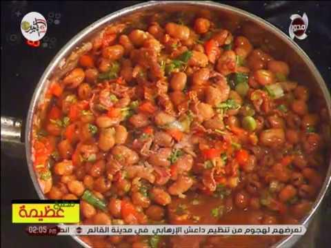 """بالفيديو الشيف عظيمة تقدم طريقة تحضير """"فول بالبسطرمة والبيض"""""""
