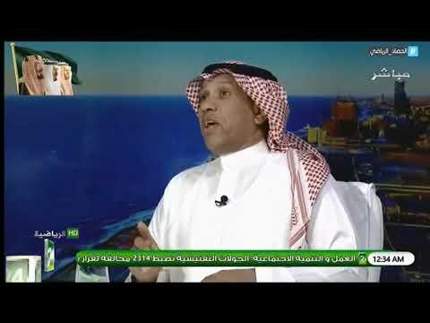 سعد مبارك : خط مقدمة نادي #النصر مختلف ، و فريق النصر فريق خطير