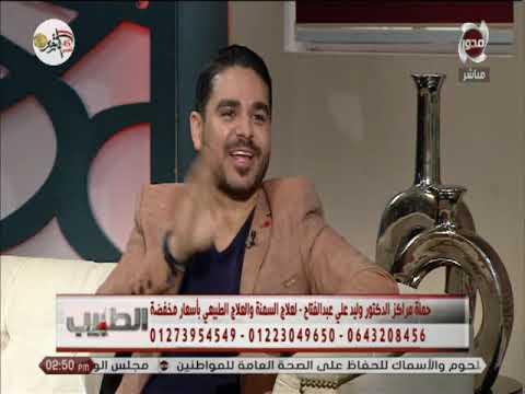 بالفيديو الدكتور وليد عبد الفتاح يشرح نظام البصمة الغذائية للتخلص من الوزن الزائد
