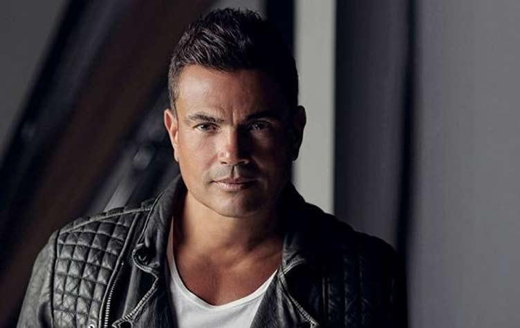 المطرب عمرو دياب يستعد لإحياء كبري حفلاته الغنائية نوفمبر المقبل