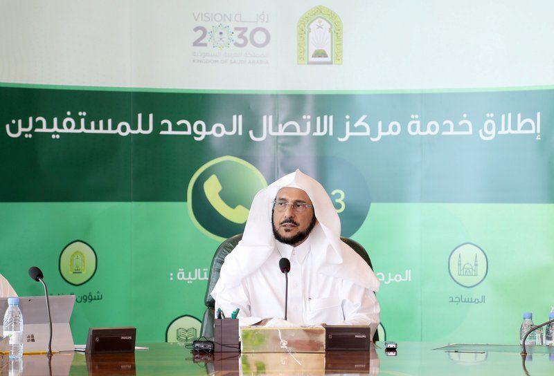 """الدكتور عبداللطيف بن عبدالعزيز يدشن إطلاق مركز الاتصال الموحد """"1933"""""""