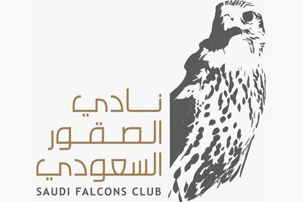 معرض الصقور والصيد السعودي يحلق في سماء العاصمة الرياض للمرة الأولى