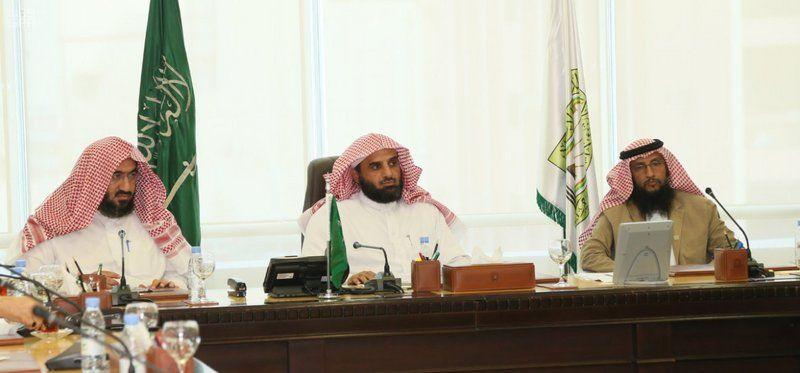وزارة الشؤون الإسلامية والدعوة والإرشاد تبحث إعادة الهيكل التنظيمي بما يتوافق مع 2030