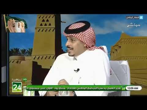 """طارق النوفل: خروج """"نايف هزازي"""" من نادي الشباب كان خطأ"""
