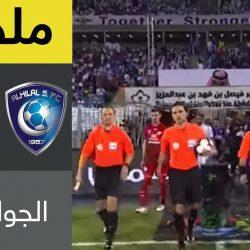 هدف الهلال الرابع ضد الاتفاق (غوميز) مباراة مؤجلة من الجولة 5 من دوري كاس الامير محمد بن سلمان