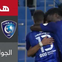 هدف الاتفاق الأول ضد الهلال (غوانكا) مباراة مؤجلة من الجولة 5 من دوري كاس الامير محمد بن سلمان