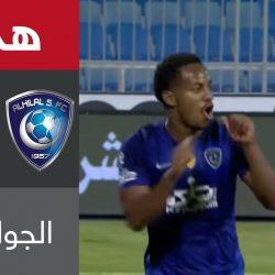 هدف الهلال الأول ضد الاتفاق (سالم الدوسري) مباراة مؤجلة من الجولة 5 من دوري كاس الامير محمد بن سلمان