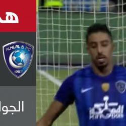 هدف الهلال الثاني ضد الاتفاق (كاريللو) مباراة مؤجلة من الجولة 5 من دوري كاس الامير محمد بن سلمان