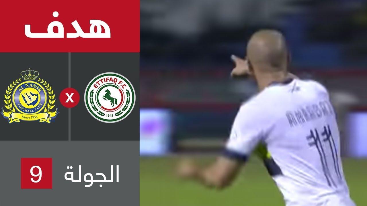هدف النصر الثاني ضد الاتفاق (نورالدين أمرابط) في الجولة 9 من دوري كاس الامير محمد بن سلمان للمحترفين